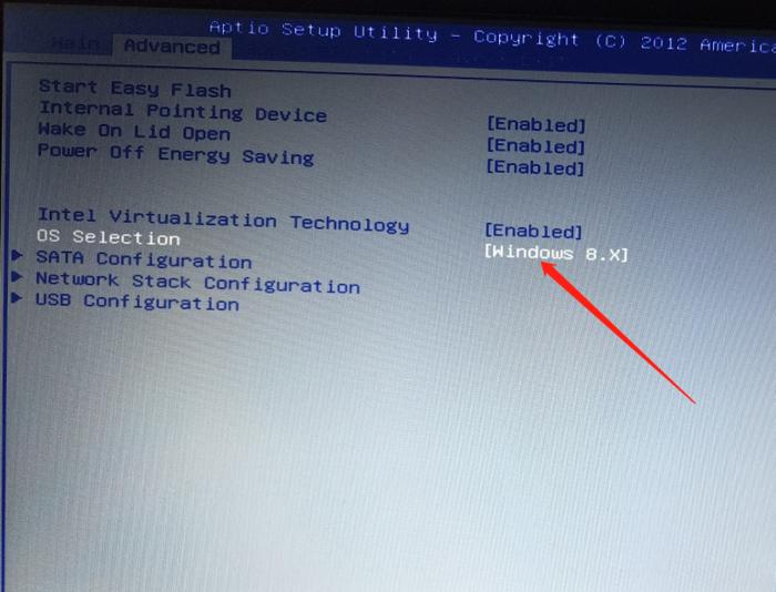 華碩X552M筆記本電腦如何安裝windows7