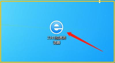 谷歌浏览器加速器的浏览器