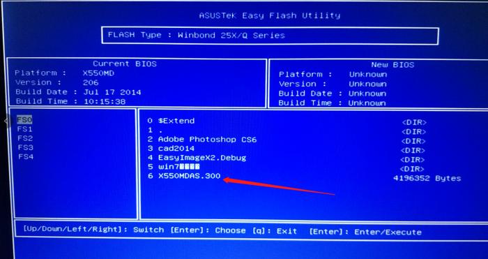 華碩X552M筆記本電腦bios版本