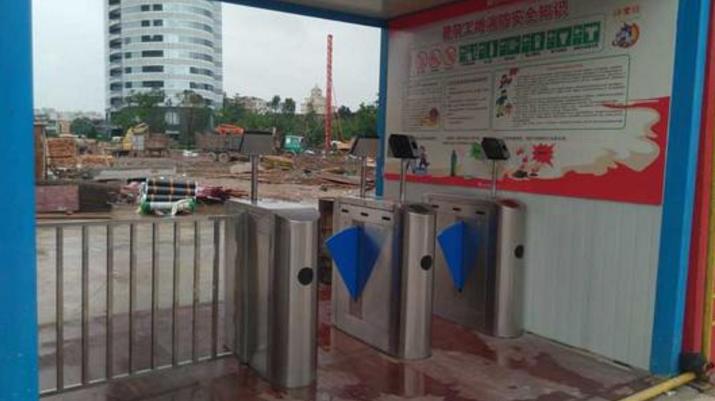 北海市建筑工地實名制通道閘安裝