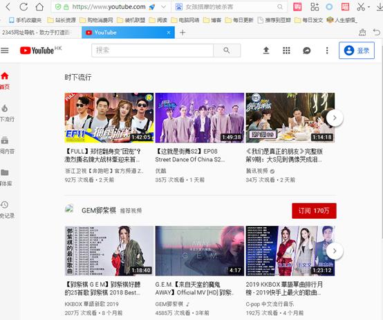 谷歌加速器看youtube网站