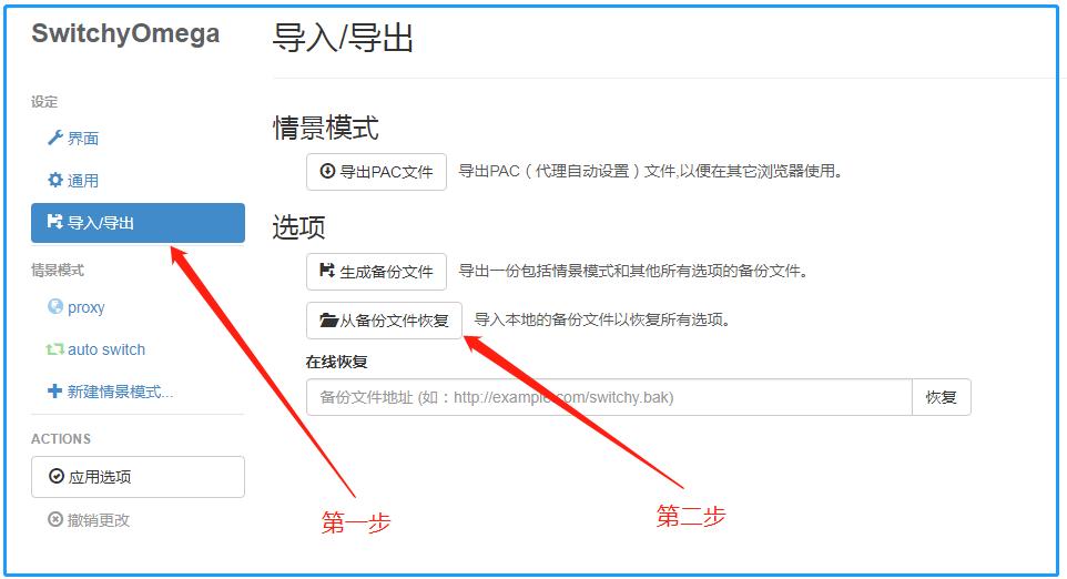 youtube代理软件线路导入