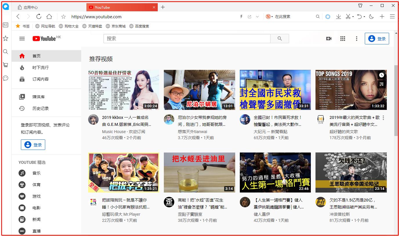 youtube代理软件的使用效果