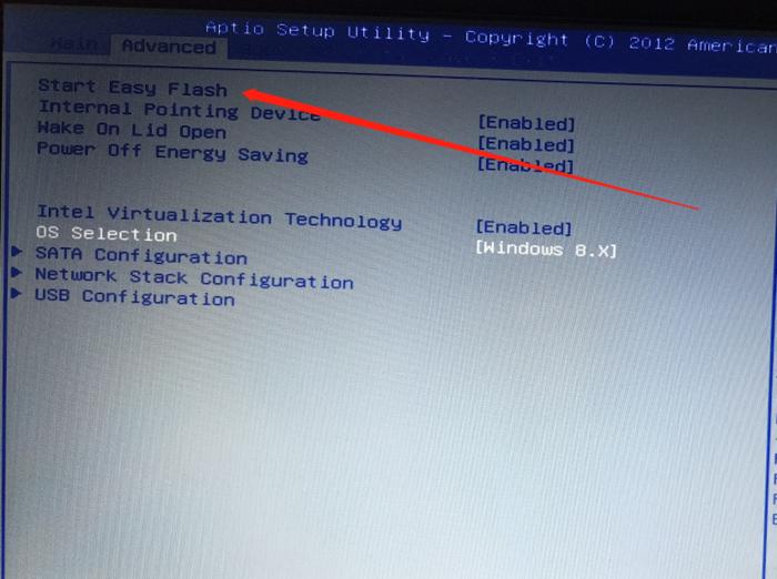 華碩X552M筆記本電腦bios刷新