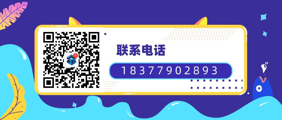 恭城瑶族自治县进销存软件联系电话和微信二维码