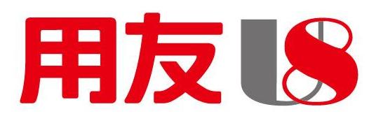 恭城瑶族自治县用友u8财务软件多少钱能打折吗